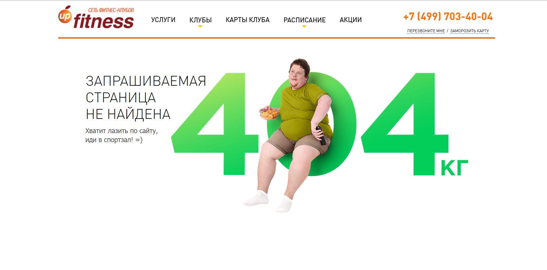 erreur 404 7