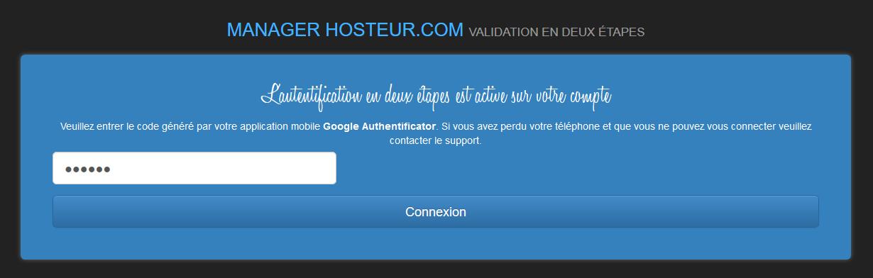 apercu double authentification